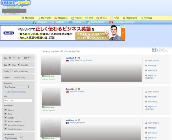 言語交換相手検索画面