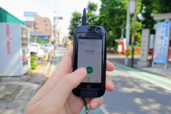 Jelly Proでアプリ起動し距離を計測開始