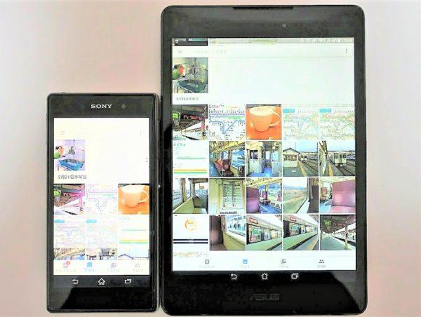 Google Photoの表示をAsus Zen Pad3タブレットとスマホで比較
