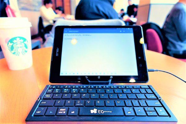 通話可能なタブレットAsus Zen Pad3にキーボードを取り付けるとノートパソコンの代わりとして使える
