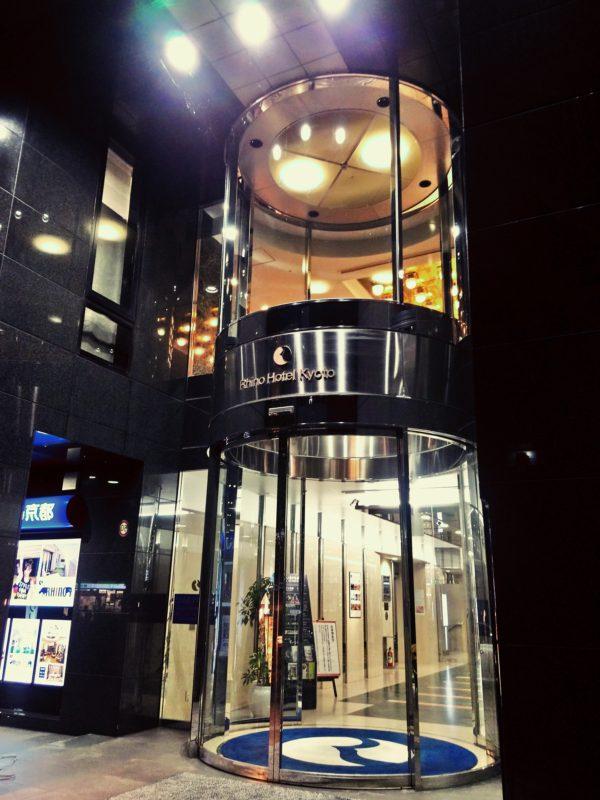 リノホテル京都の入り口