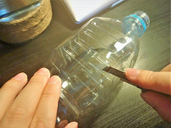ペットボトルをカッターで三分の一に切る