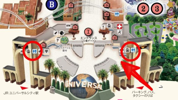 USJの入場ゲート前のトイレとロッカーの場所
