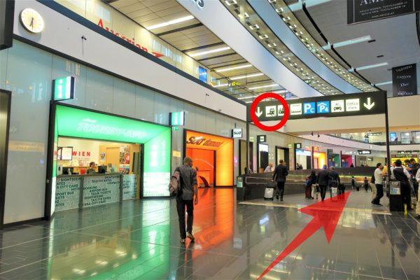 ウィーン国際空港の到着フロアからSバーン(電車)のホームへ向かう入り口の場所