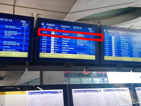 ウィーン国際空港行きの電車の発車時刻を電光掲示板で確認する