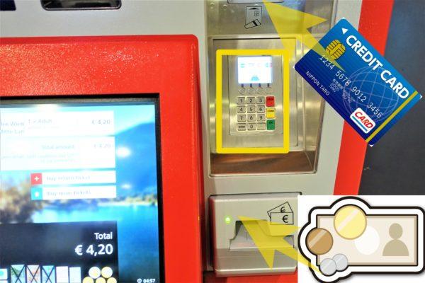 ウィーン国際空港からSバーン(電車)の切符を発券機で購入する方法