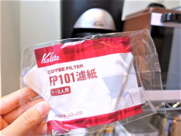 カリタの一杯用コーヒーメーカー(TS-101)に付属されているコーヒーフィルター