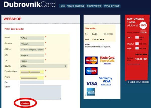 Dubrovnik Card(ドブロブニクカード)購入サイトで個人情報を入力する