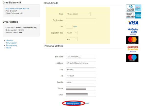 Dubrovnik Card(ドブロブニクカード)の購入サイトでクレジットカード情報を入力する
