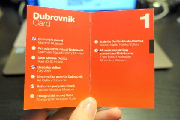 ドブロブニクカード1日券を開くと施設利用のチェック欄がある