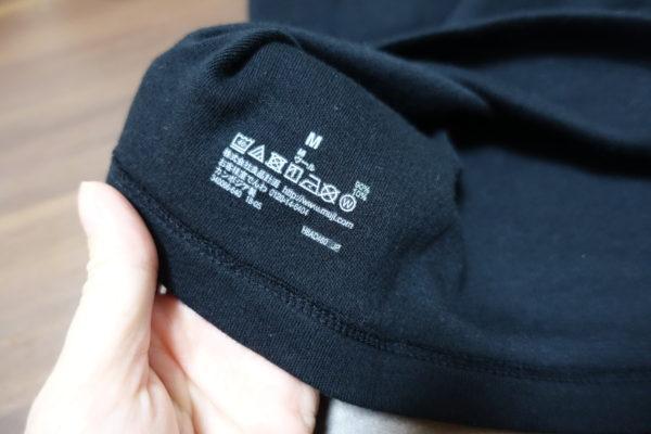 無印良品の綿とウールで真冬もあったかUネック八分袖Tシャツの品質表示