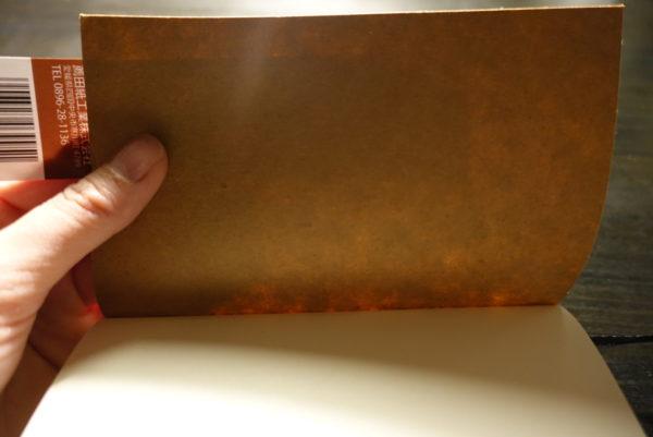 無印良品の文庫本ノートとそっくりなキャンドゥのノートの表紙