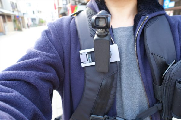 Osmo PocketのPGYTECH製のクリップマウントを使ってみた