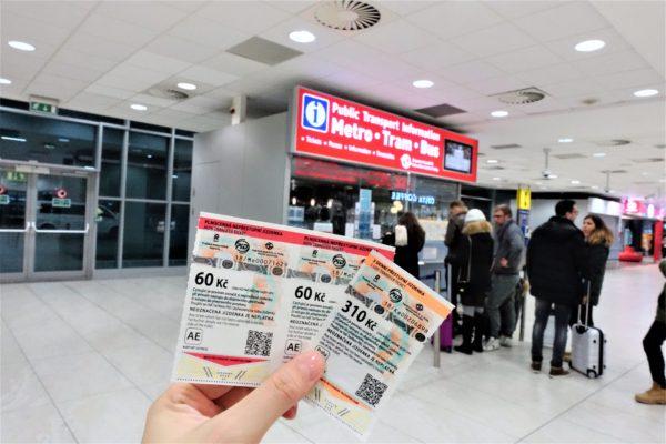 エアポート・エクスプレスのチケット