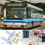 エアポート・エクスプレスのバス停の場所。プラハ国際空港から市内へ簡単アクセス!