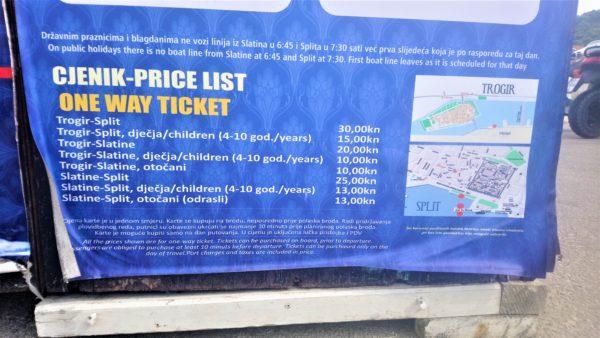 フェリーの案内所に掲示してあったチケット料金表
