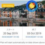 海外旅行SIMフレキシローム(Flexiroam)のデータシェア設定方法。家族や友人へデータをシェアできる!複数台使う自分にも可能!