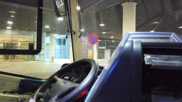 空港バス(Aerobus)のチケットは乗車時に支払う