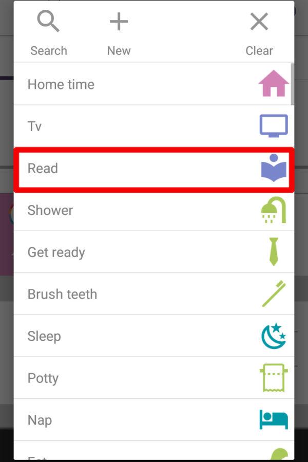 自動ライフログアプリSmater Timeの活動の記録方法