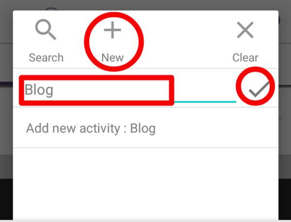 自動ライフログアプリSmater Timeの新しい活動の記録方法