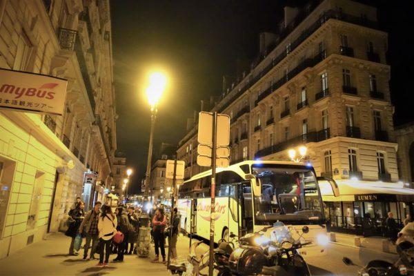 パリのマイバス社に到着