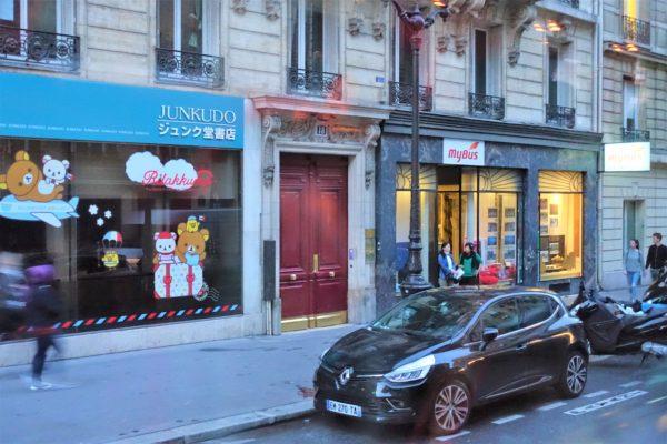 パリのマイバス社に集合