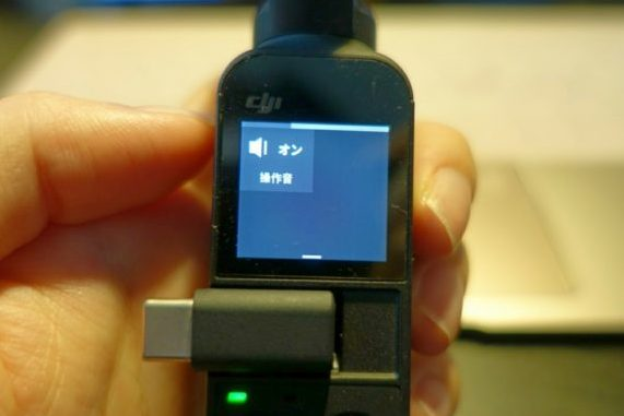 Osmo Pocketの操作音設定をオフにする