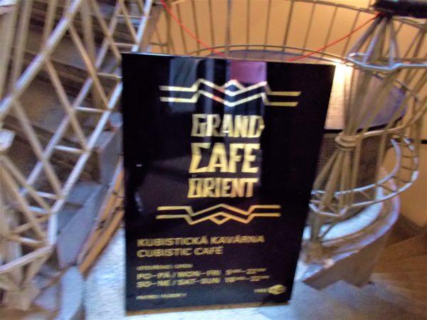 プラハのカフェGRAND CAFE ORIENTの入口