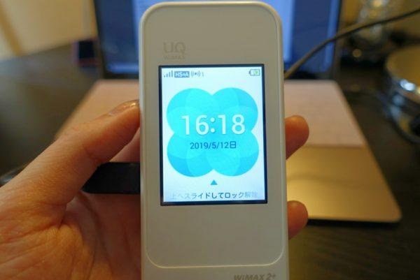 格安SIMでSpeed Wi-Fi NEXT W04をハイスピードプラスエリアに設定ができた