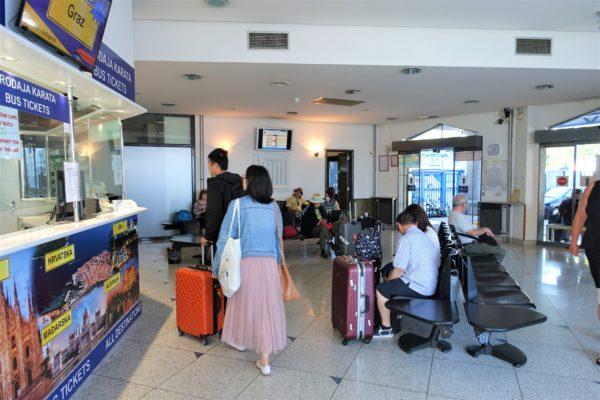 空港バスチケットはカウンターでは支払わない