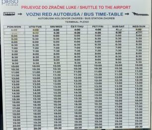 ザグレブバスターミナルからザグレブ空港行きのバス時刻表