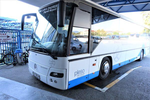 ザグレブ空港のシャトルバス