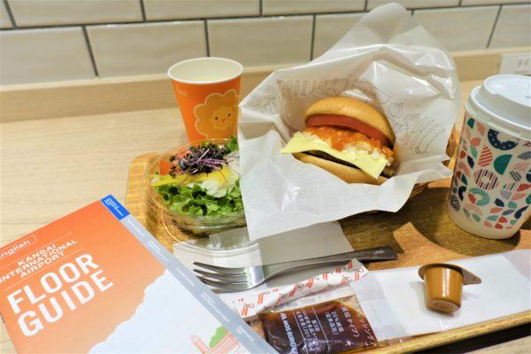 関西国際空港でMOSDOを朝食に食べた