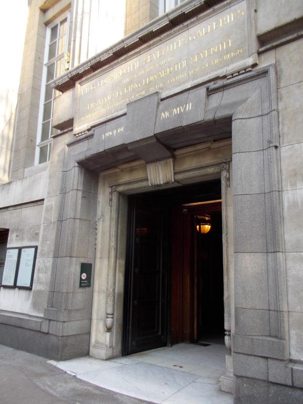 大英博物館のモンタギュー・プレイス出入口