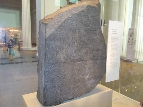 大英博物館のロゼッタ・ストーン