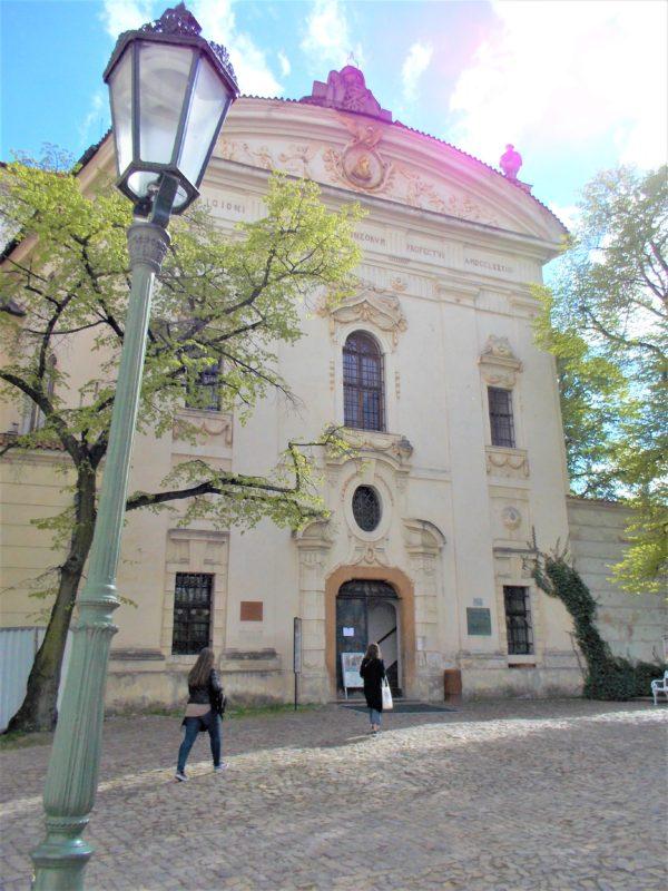 ストラホフ修道院の図書館入口