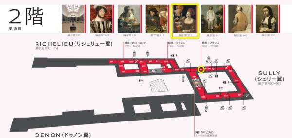 ルーブル美術館のフロア地図