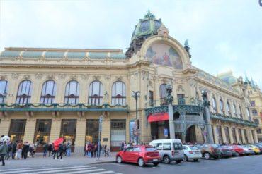 プラハの市民会館ガイドツアーに参加!ミュシャが手掛けた市長の間は必見!