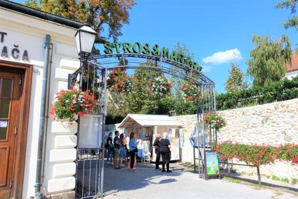 ロトゥルシュチャク塔からスターリ・フィヤケル900への行き方