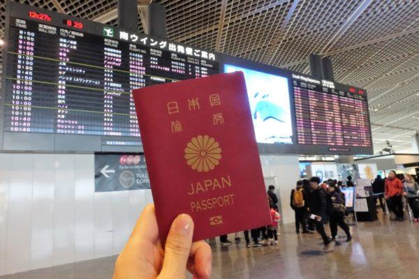 成田からスイス航空機に搭乗
