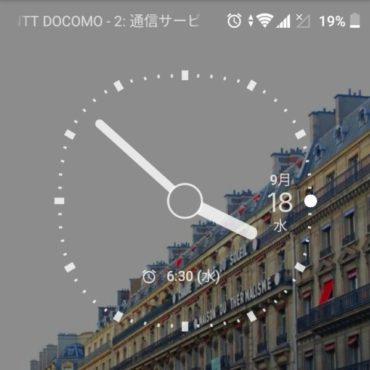 スマホを時計代わりにしている人多いと思うのですが、デジタル時計だと見づらいですよね。 なんと!Xperiaのロック画面の時計をアナログにできる方法がありました!