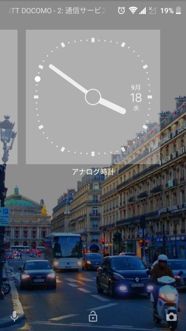Xperiaのロック画面の時計をアナログ時計にする方法