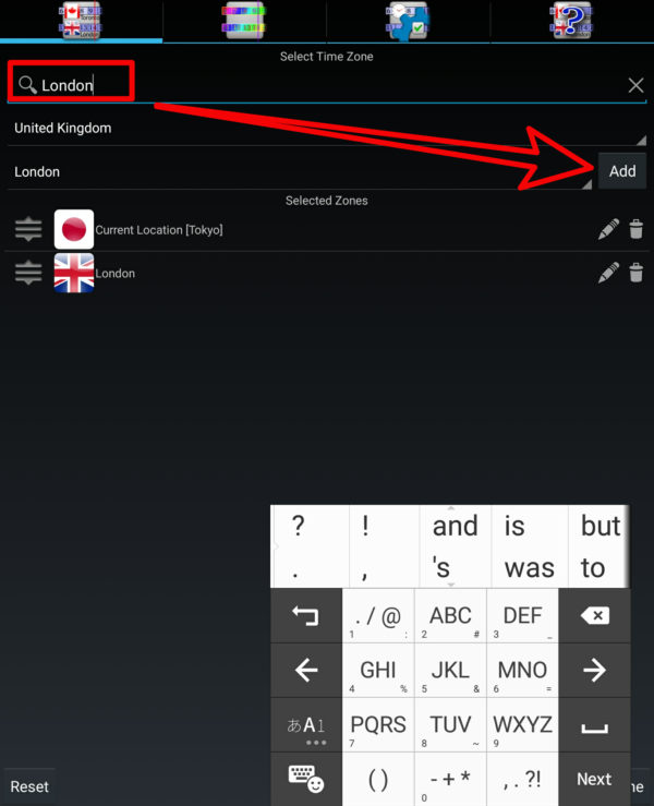 世界の活動時間帯がわかるウィジェットWorld Clock Widgetの設定方法