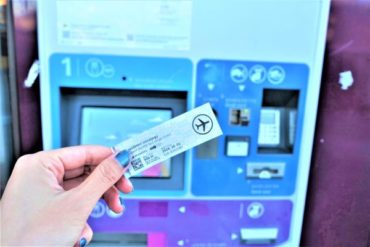 【ブタペスト】空港まで直結の100Eエアポートシャトルバスが便利!チケット購入方法と乗車方法。