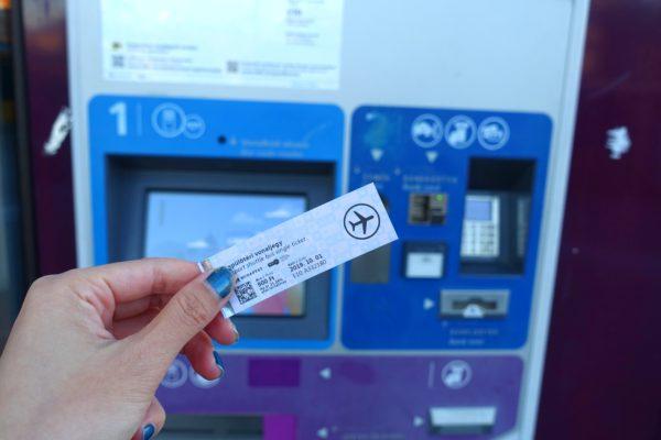 100Eエアポートシャトルバスのチケット