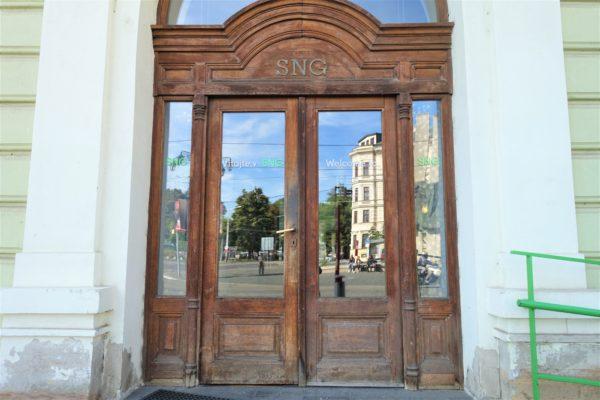 スロバキア国立美術館