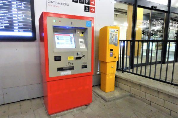 ブラチスラバの交通乗り放題のチケットが買える発券機
