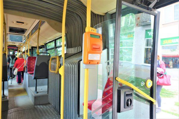 ブラチスラバの交通乗り放題のチケットの使い方