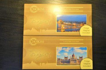 ブダペストのばらまき土産!観光名所のマグネットがついたチョコレートがブダペスト空港で買える!