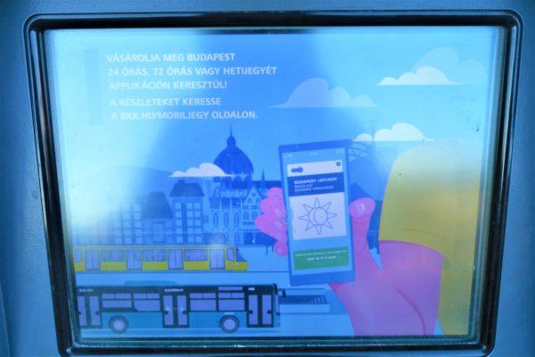 ブダペストの24時間券・72時間券の買い方